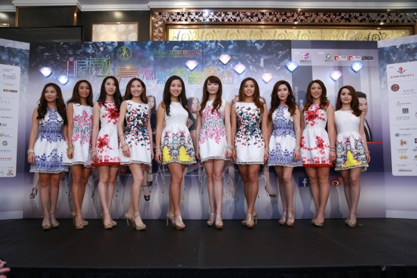 Miss Chinese Vancouver top 10
