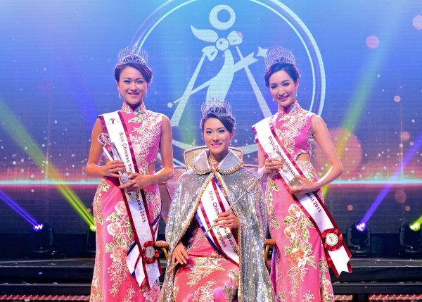 2015 Miss Chinese Vancouver Winner
